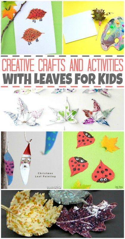 Wondering what to do with all the leaves on the ground these days? We have many super simple solutions for you. Let's turn those fun shaped leaves into creative crafts and activities for your kids to enjoy.